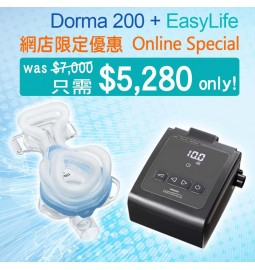 Dorma 200 Fixed CPAP and...