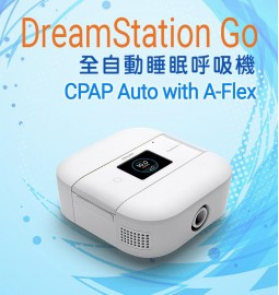 DreamStation Go CPAP with...