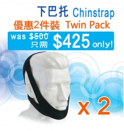 Chinstrap (TWIN Pack)
