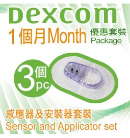Dexcom G6 One-month Sensor...